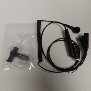 2 wire Icom Surveillance Kit